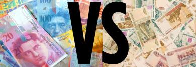 рубли или швейцарские франки