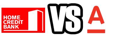 Какой банк лучше Хомкредит или Альфа банк?